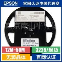 SG-310SCF 8MHz有源晶振